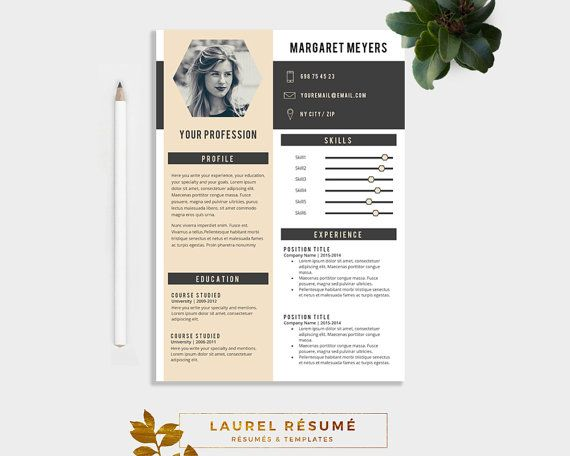 Elegant Rsum Template  Pages Resume  Cover Letter   Page