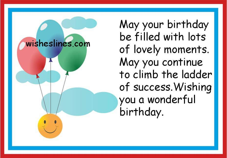 Happy birthday greetings messages beautiful birthday sms and wishes happy birthday greetings messages beautiful birthday sms and wishes collections to friends or family members m4hsunfo Images