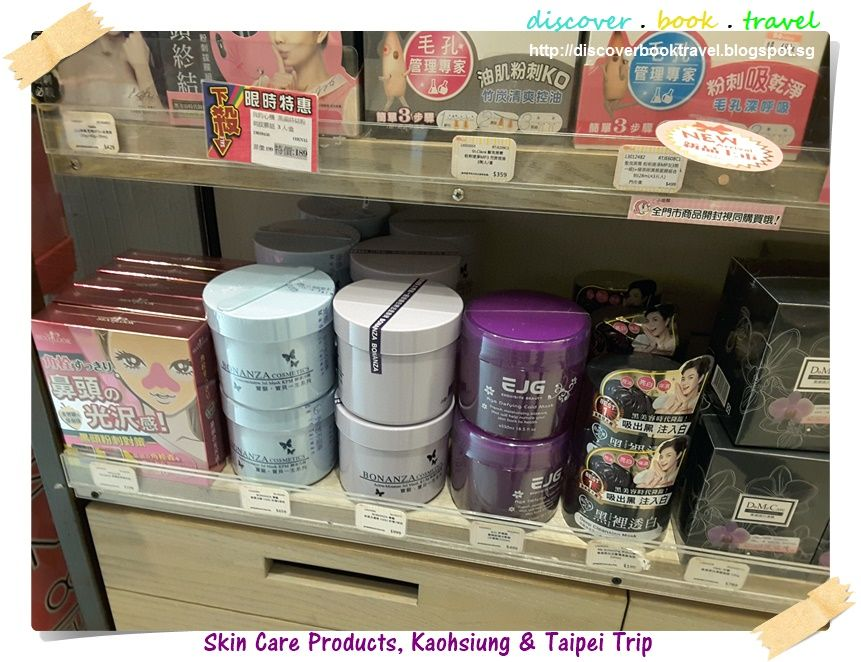 Beauty Square Is Brand That Supply Beauty Products Online We Provides Beauty Skin Care Product In Singapore Our Buy Skincare Skin Care Beauty Products Online