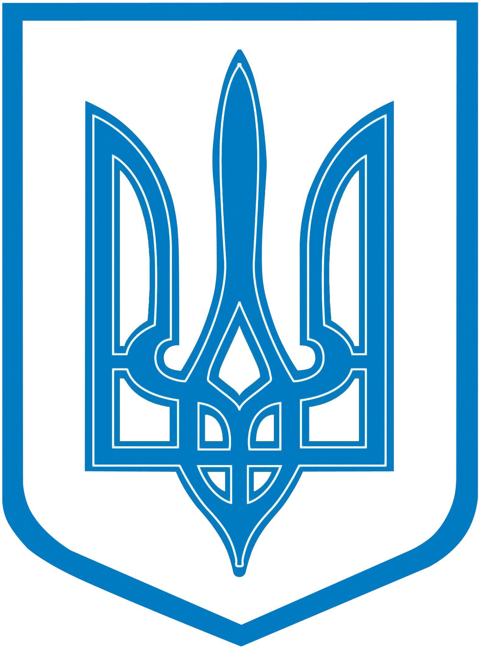 Герб Украины   Герб, Кельтские узлы, Украина