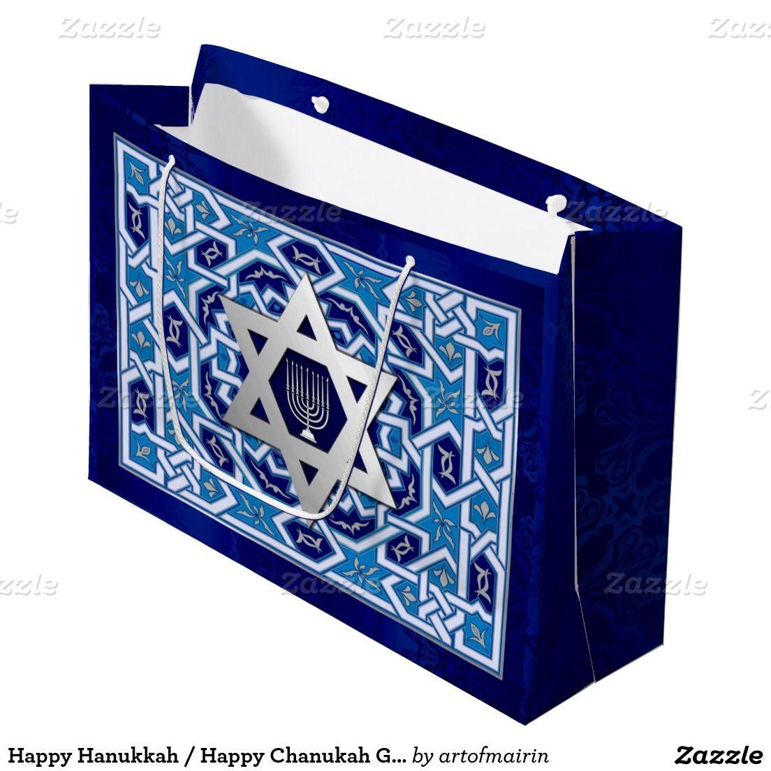 Happy Hanukkah Happy Chanukah T Bags