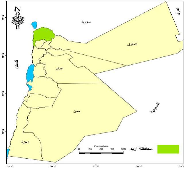 الجغرافيا دراسات و أبحاث جغرافية تحليل خصائص شبكة الطرق في محافظة إربد Geography Places To Visit Blog Posts