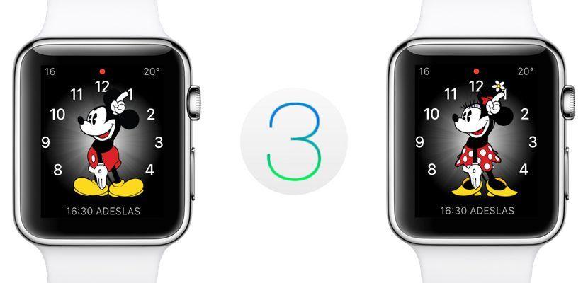 Sabías que Apple lanza la segunda beta de watchOS 3, tvOS 10 y macOS Sierra