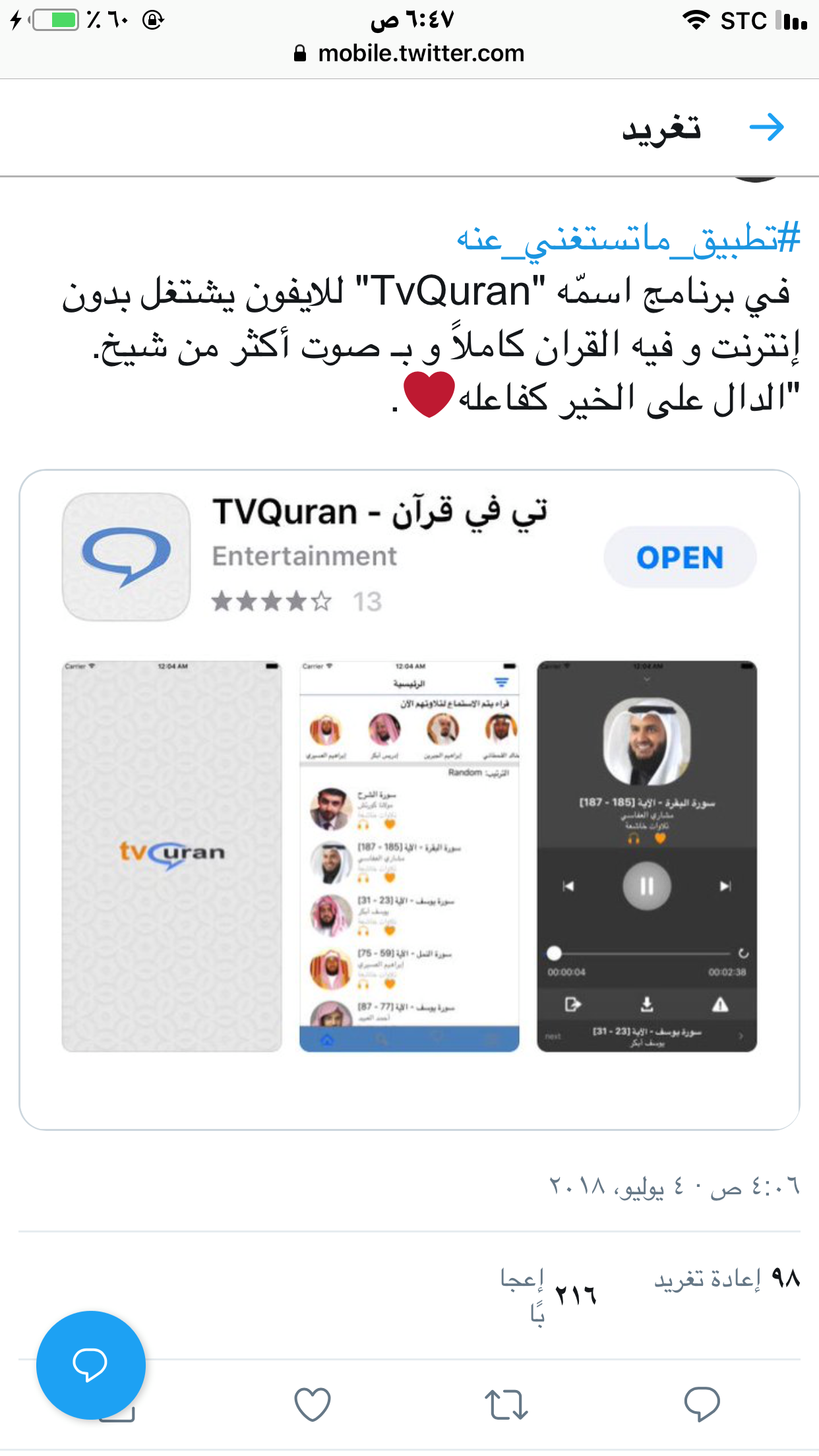 Pin by شيهانه. ميمي الشهراني on برامج Programming apps