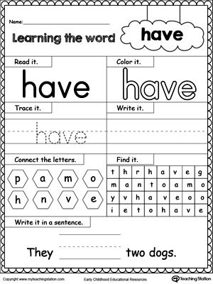 High Frequency Word Have Printable Worksheet Sight Word