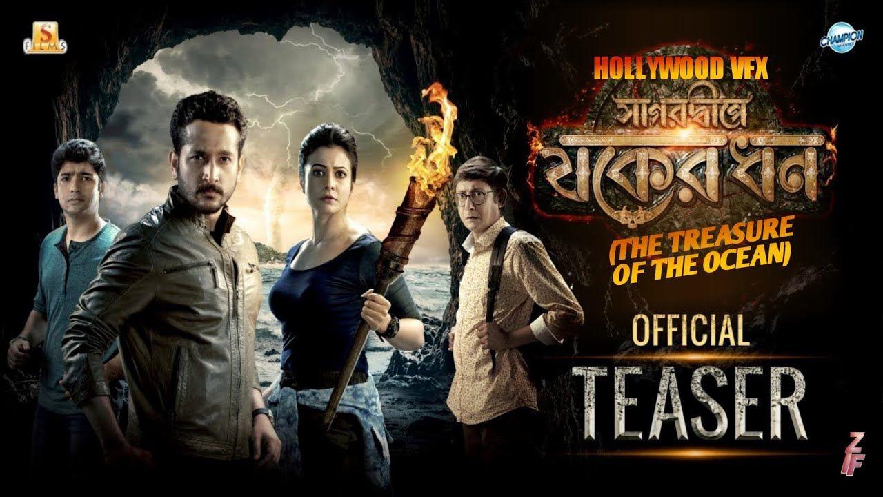 jawker dhan full movie hd free download