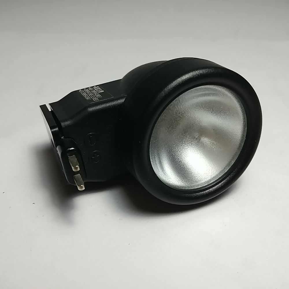 Working Canon VL-7 Light or Lamp For Selected Canon Hi8