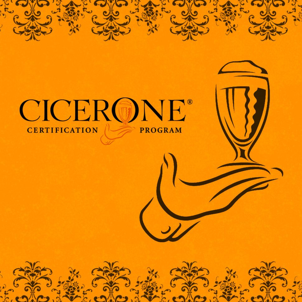 cicerone advanced brewbound certification adds program level beer craft certificate bar