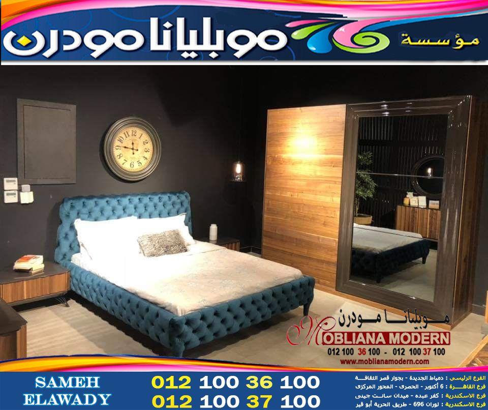 غرف نوم انيقة غرف نوم راقية أحدث أشكال غرف النوم 2020 2021 سرير تنجيد Bed Bedroom Furniture