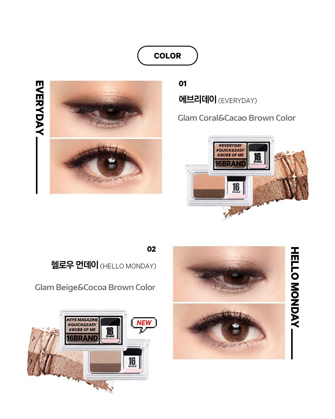 16 Brand 16 Eye Magazine 01 Every Day Beauty In 2019 Korean