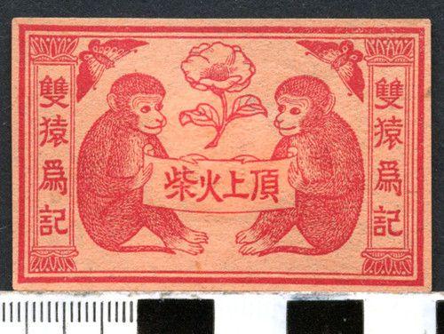 Old Matchbox Labe China