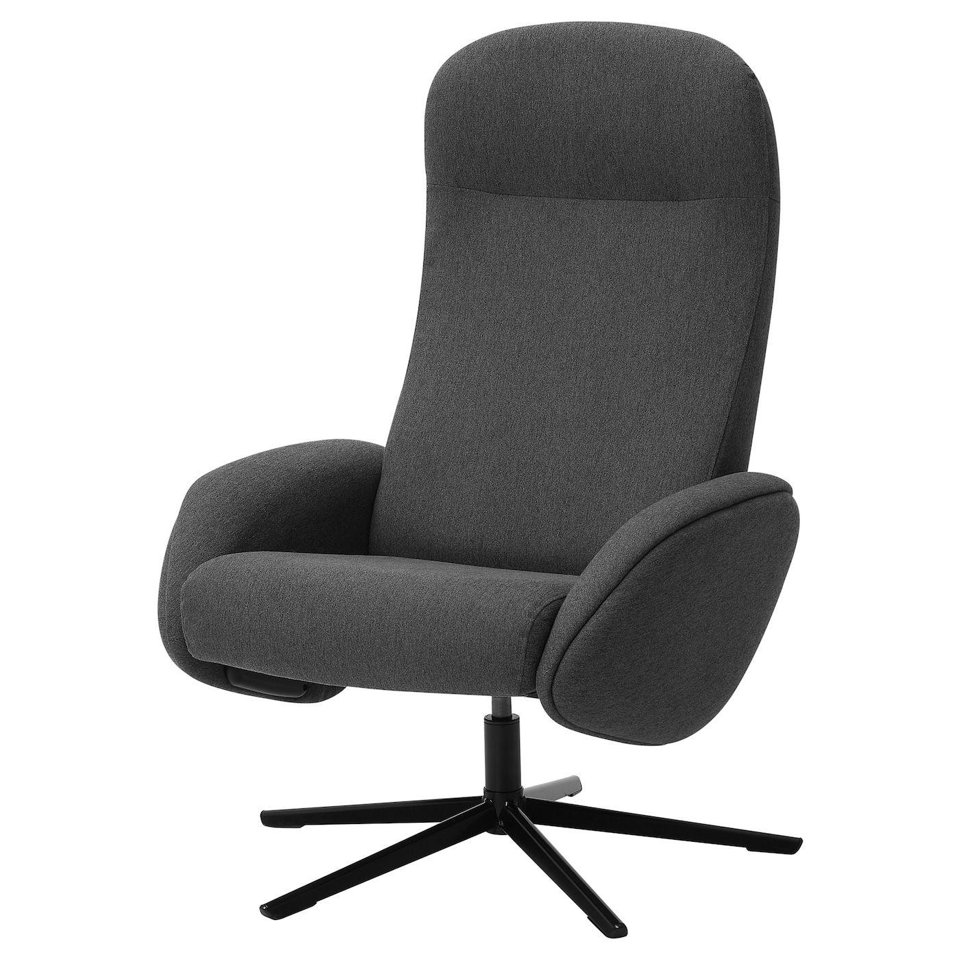 IKEA NATTRABY Lysed Dark Gray Swivel recliner in 2020
