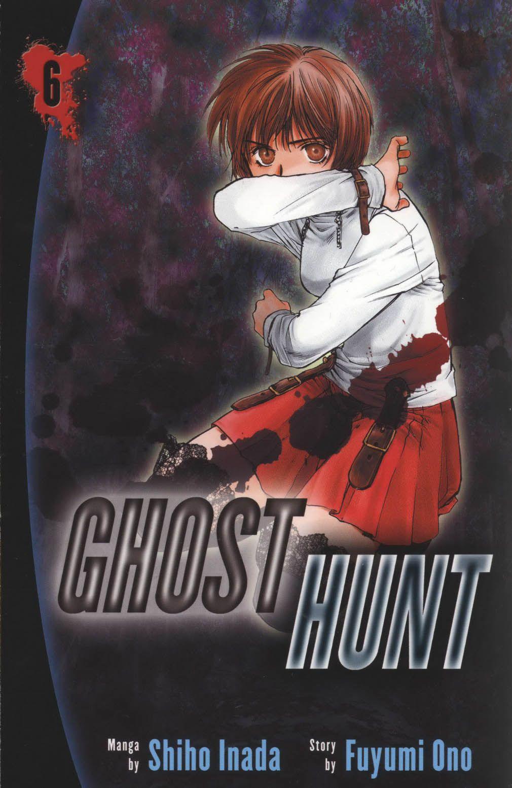 Ghost Hunt manga Ghost hunting, Ghost hunt anime, Ghost