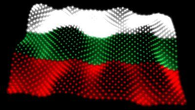 Cool Bulgaria Flag Hd Wallpaper Colouring Pages