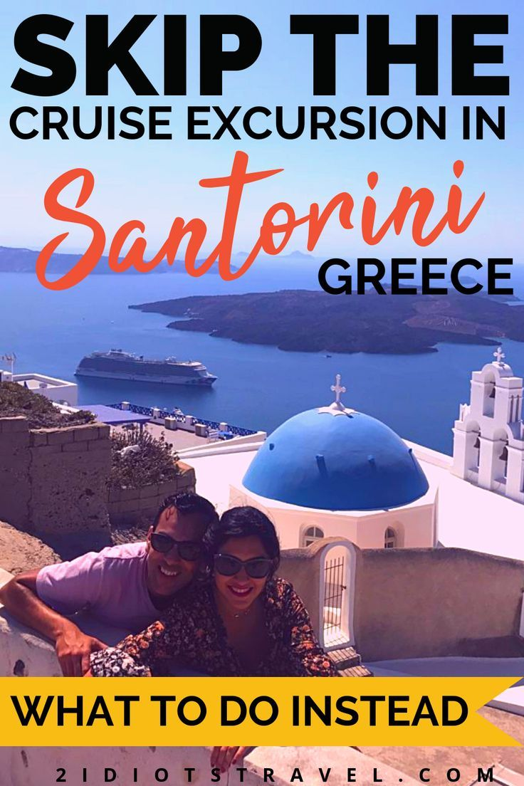 You can make the most out of your sea day in Santorini, Greece without spending lots on cruise excursions! Here are the best things to see, do and eat while in Santorini, one of the most spectacular cruise destinations in Greece. #cruisingtips #familytraveltips #savemoneycruising #kidfriendlytravelitinerary