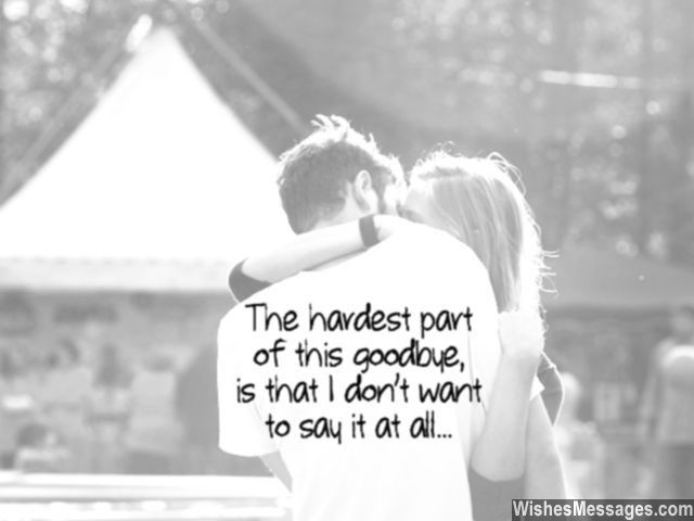 I kiss dating goodbye quotes for lovers
