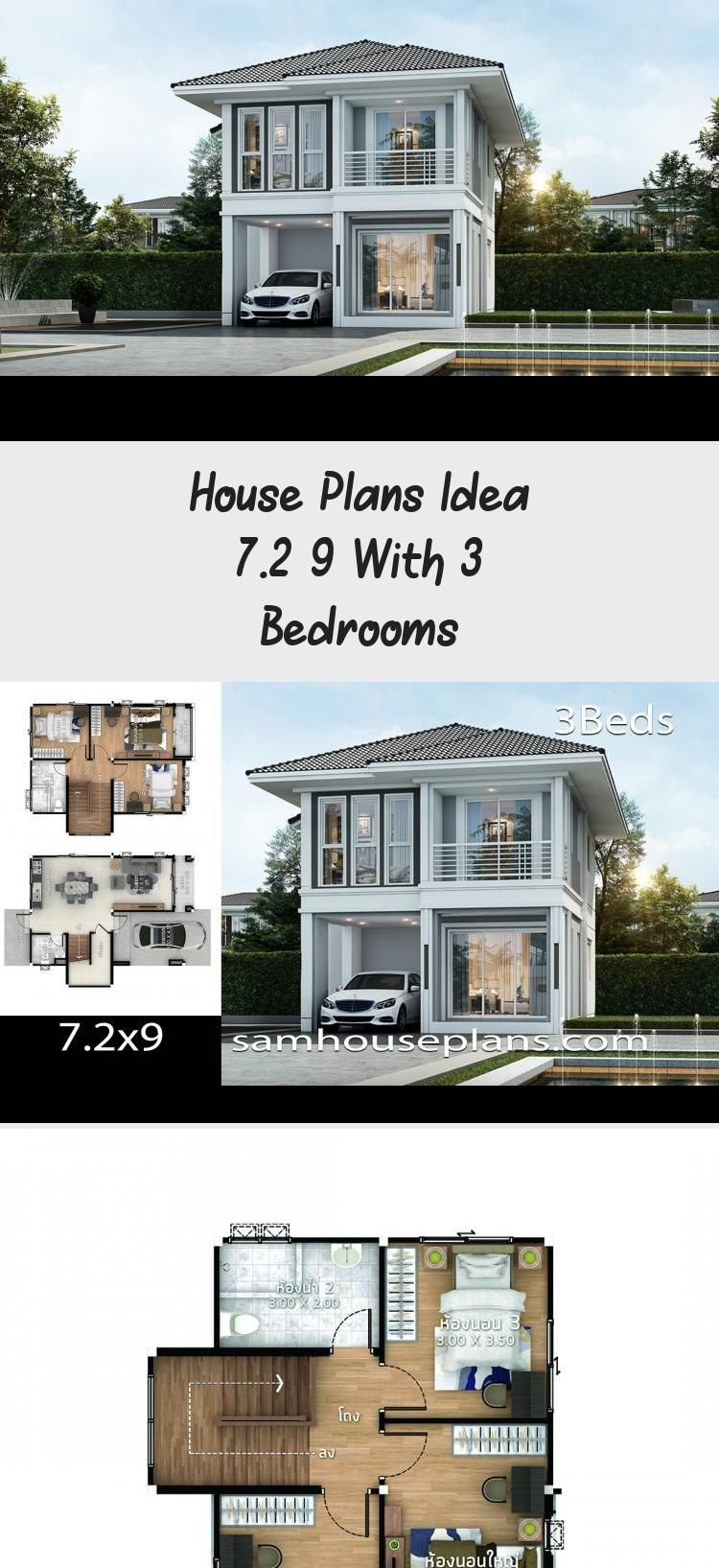 House Plans Idea 7 2 9 With 3 Bedrooms In 2020 Pool House Plans House Modern House Plans