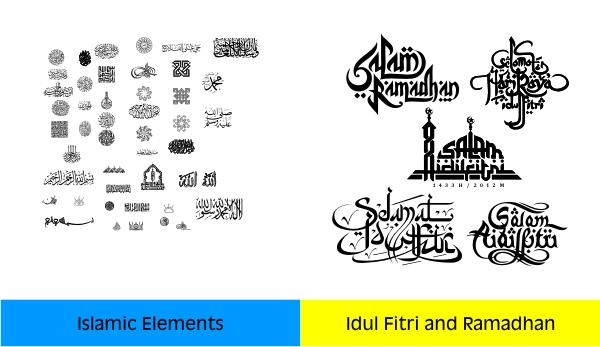 Hasil Gambar Untuk Flyer Halal Bihalal Vector Animasi Home Decor