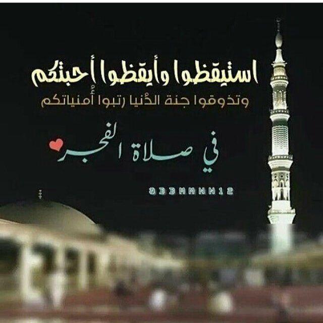 Pin On اسلاميات ومقولات ومخطوطات