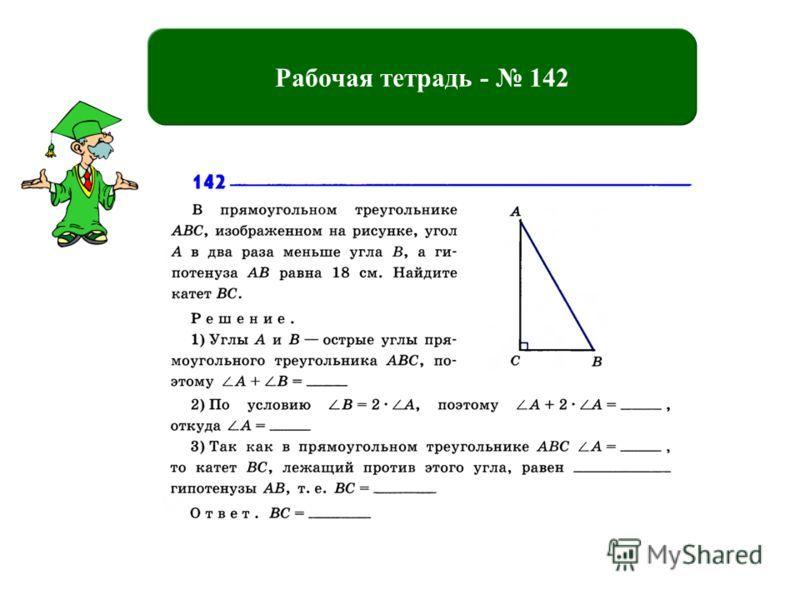 Тест1 итоговый по курсу история нового времени.1500-1800 8 класс