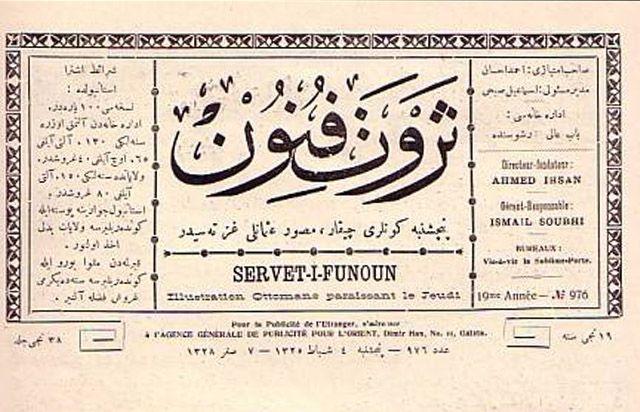"""Edebiyat-ı Cedide-Edebiyat-ı Cedide (Osmanlıca """"Yeni Edebiyat""""): 1896-1901 yılları arasında Recaizade Mahmut Ekrem'in çabasıyla, """"Servet-i Fünun"""" dergisi etrafında toplanan sanatçıların Batı etkisinde geliştirdikleri bir edebiyat akımı.   """"Servet-i Fünun"""" edebiyatı 1896 yılında Hasan Asaf adlı bir gencin, Malumat dergisinde yayınlanan """"Burhan-ı Kudret"""" şiiriyle başladı. Şiirin; """"Zerre-i nurundan iken muktebes / Mihr ü mehe bakmak abes"""" beytindeki """"abes / muktebes"""" kelimeleri, eski - yeni…"""