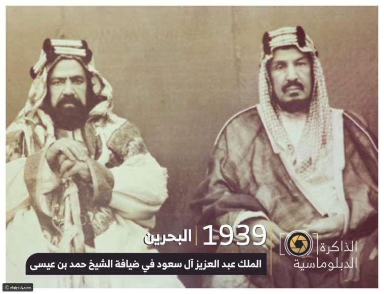 الملك عبدالعزيز والشيخ حمد بن عيسى خلال زيارة الملك المؤسس للبحرين القيادي Historical Figures Royal Family Historical