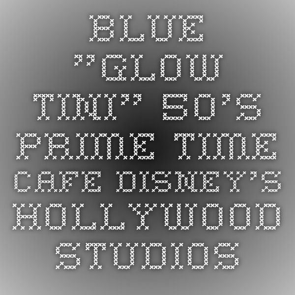 "Blue ""Glow-tini"" 50's Prime Time Cafe Disney's Hollywood Studios"