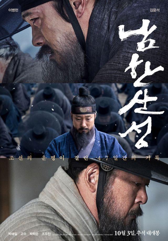 [HanCinema's Box Office Review] 2017.10.06 2017.10.08