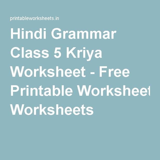 Hindi Grammar Class 5 Kriya Worksheet Free Printable Worksheets