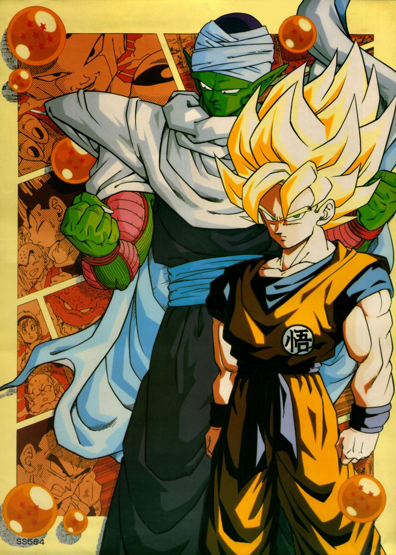 80s 90s dragon ball art submitted by mondrunner - Dragon ball z 187 ...