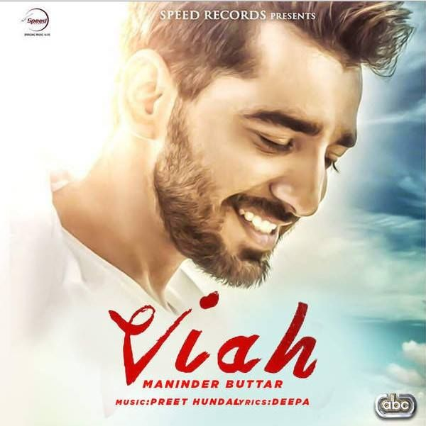 Pin by Brijesh Sah on Songs in 2019 | Mp3 song, Songs, Pk songs