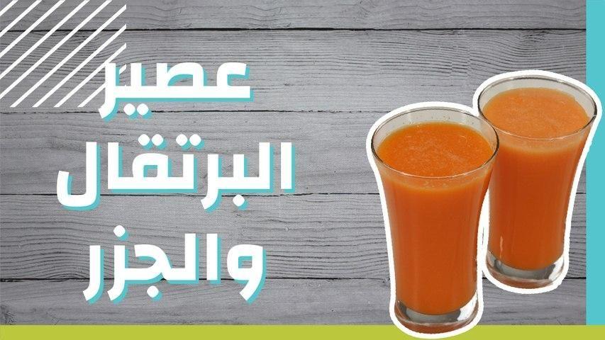 عصير البرتقال والجزر Glassware Tableware Glass