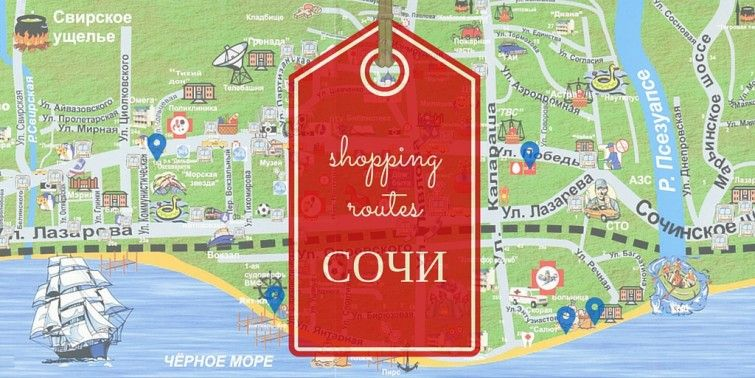 shopping-routes-sochi