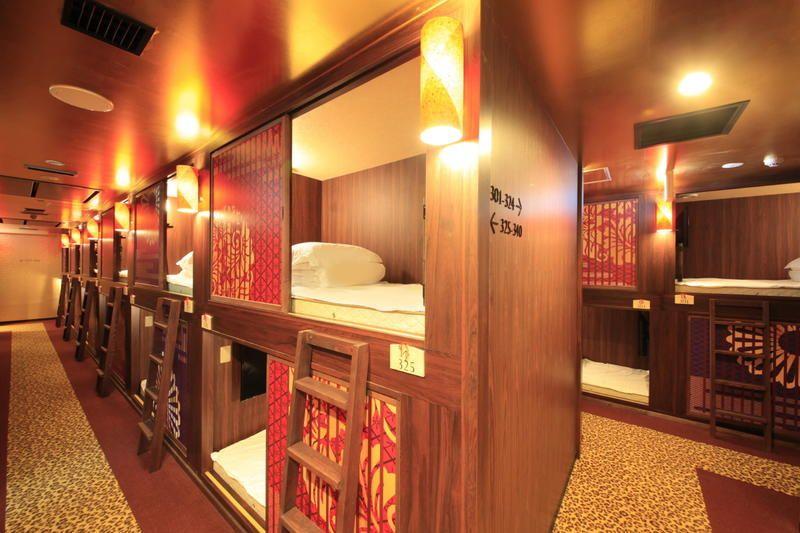 HostelWorld.com - Centurion Cabin & Spa Kyoto