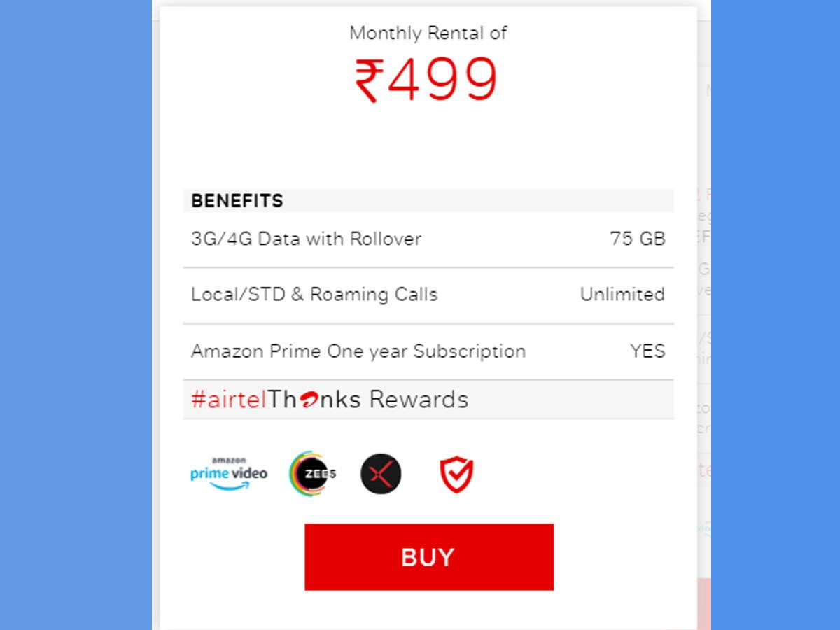 How To Get Call Details Of Other Airtel Prepaid Number