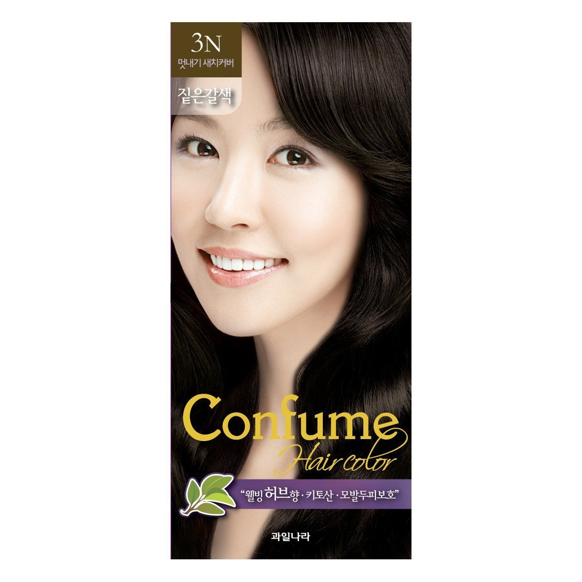 Confume Herbal Hair Color 3n Dark Brown Check Out This Great