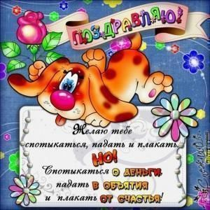 Pesnya Pro Sestru S Dnyom Rozhdeniya Sestryonka Happy Birthday Birthday Happy