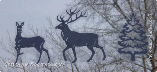Заламинированные вырезки из бумаги Снегурочка с оленями фото 2