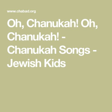 Chanukah Songs   Jewish Kids