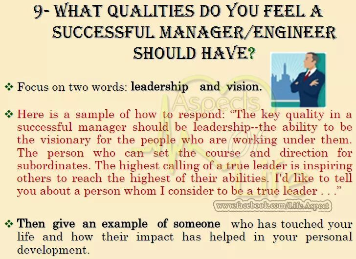 Another Question From HR #Objective #AlwaysBePositive #Management