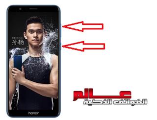 طريقة فرمتة ﻮ اعادة ضبط المصنع ﻟﻬﺎﺗﻒ هونر Huawei Honor 7x Huawei Okay Gesture Hard