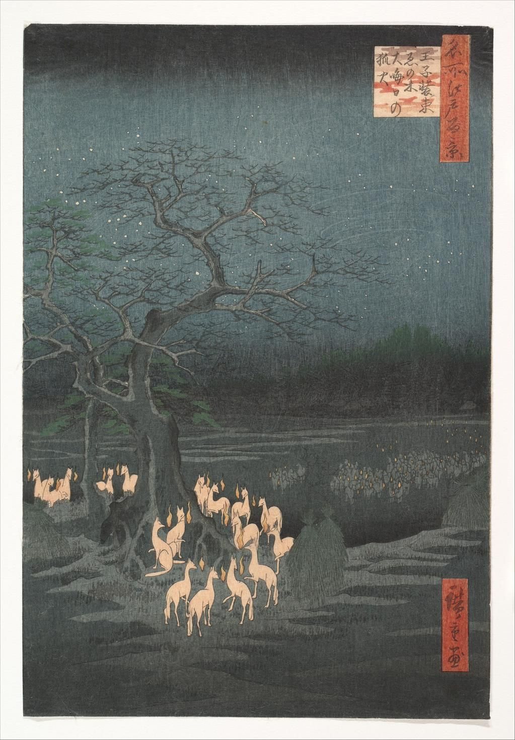 The Met on in 2020 Japanese art, Japanese painting