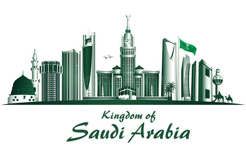 Kingdom Of Saudi Arabia Famous Buildings Editable Vector