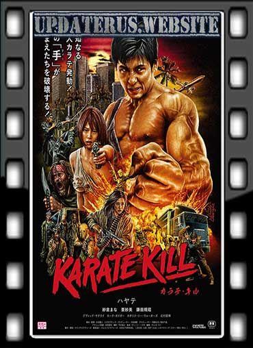 Nonton film streaming karate kill 2017 subtitle indonesia movie stopboris Image collections