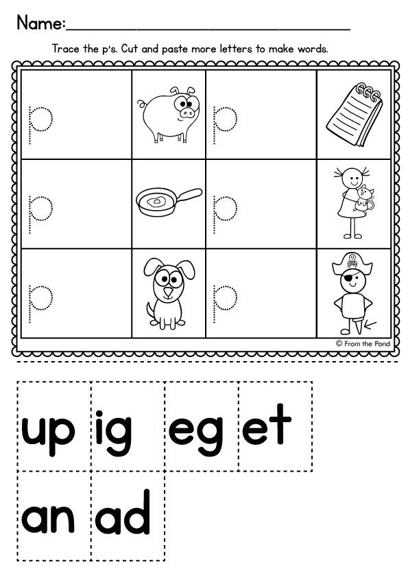 Christmas Shapes Cut and Paste | Worksheet | Education.com