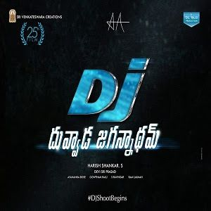 guru telugu movie mp3 songs free download doregama
