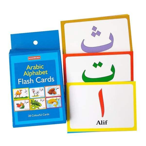 Arabic Alphabet Flash Cards Alphabet Flashcards Kindergarten Flash Cards Flashcards