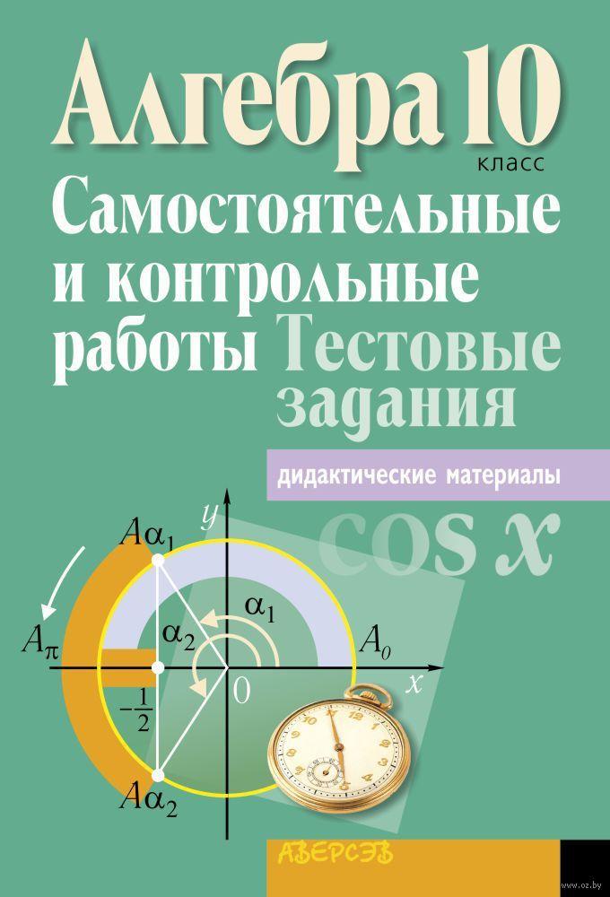 Конспект урока в 1 классе по фгос школа россии математика