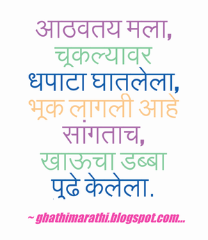 Great Marathi Kavita Poem For Mother Aai Mom For Mother Day Marathi Kavita Sms Jokes Ukhane Recipes Charolya Suvi Mother Poems Mother Quotes Love U Mom