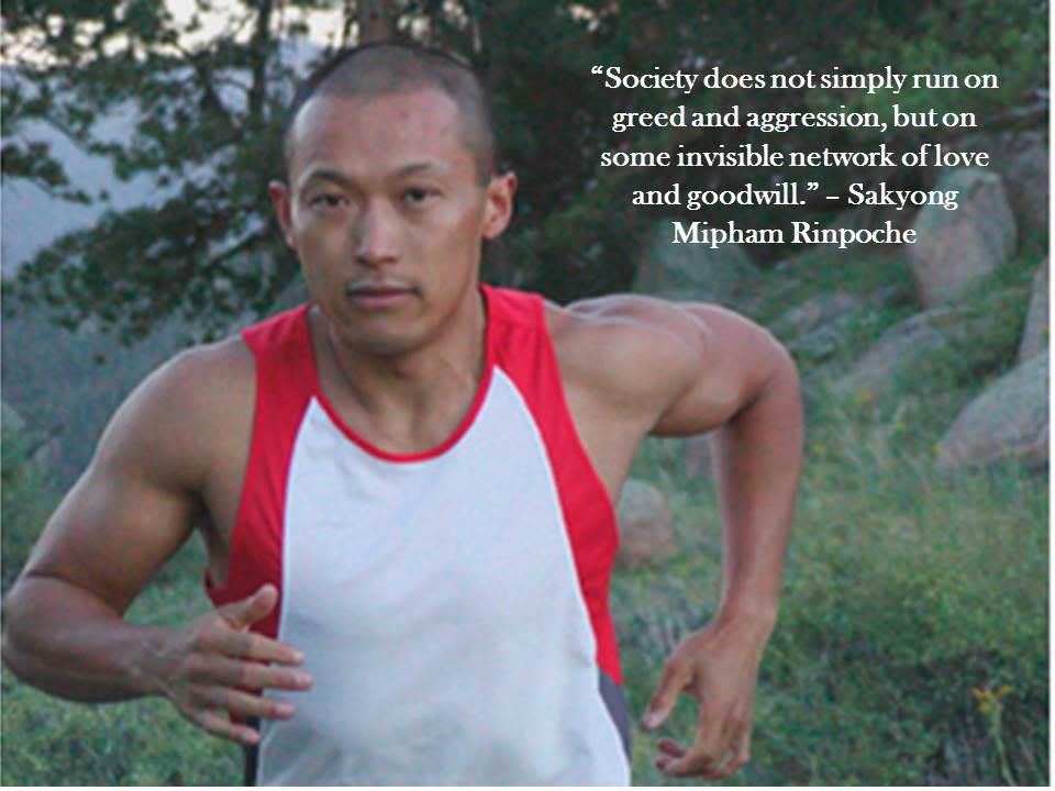 Sakyong Mipham Rinpoche Quote On Our Inherent Basic Goodness Or